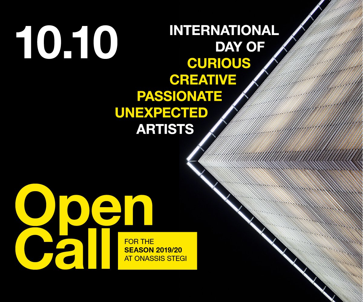 Open Call for the season 2019-20 at Onassis Stegi – The call